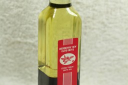 Infused Oil - Balsamic Vinegar & Olive Oil