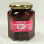 Black Olives - Natural (200 g. jar)